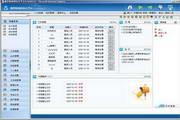 统计分析辅助平台1.6.1 正式版