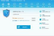 2015年主治医师考试内科学试题库(天宇考王)15.0 正式版
