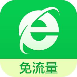 360浏览器免流版 2.1.4beta