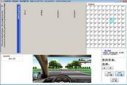 【蒙文蒙语版】驾照交规科目一四模拟考试系统2016