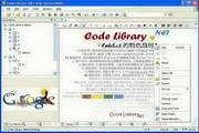 Code Library .NET (MS Access) Standard18.7.5695 正式版