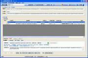注册码管理工具1.0 正式版