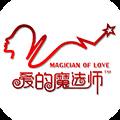好壹国际爱的魔法师 2.0.8