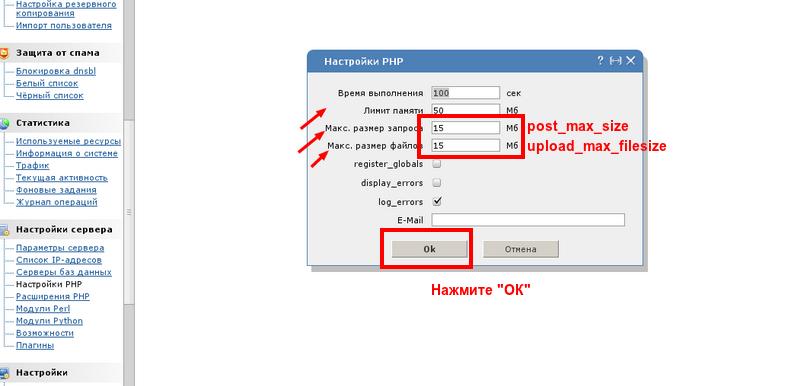 DynaZip MAX5.00.07 正式版