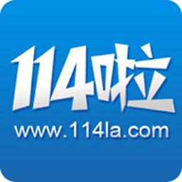 114啦导航 1.0 官方版