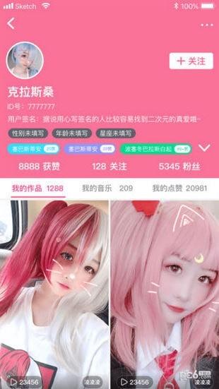 BiuBiu小视频app下载