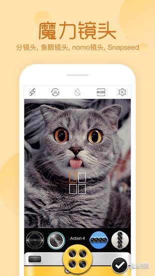 魔框相机app下载