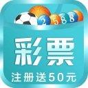 139彩票app下载4.3.0最新安卓版