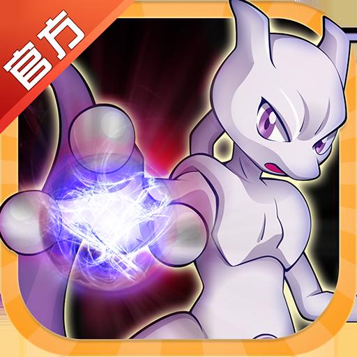 宠物小精灵游戏破解版v1.7.4
