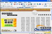 麒麟安全浏览器(Kylinbrowser)5.3.0813.01 正式版
