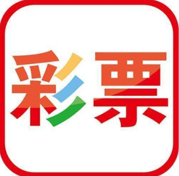 22彩票网下载