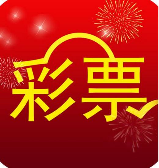 中国福利彩票分析