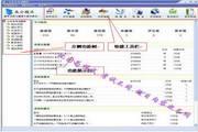 题博士河南省事业单位考试训练题库软件2.0 正式版