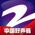 中国蓝TV 3.0.2