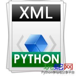 数据库转XML文档1.2正式版