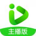 爱奇艺直播机app