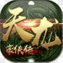 天龙豪侠传安卓版