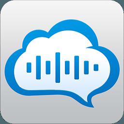 视达网络语音2.0 正式版