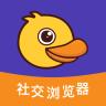 DuckChat 1.1.9