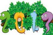 蛇年创意卡通2013艺术字设计正式版
