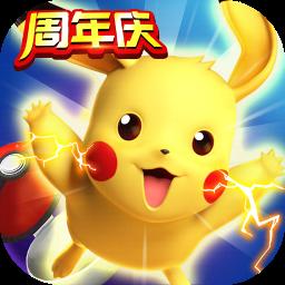 热血精灵王(去吧皮卡丘) 4.4.0