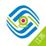 江苏千里眼 2.1.10_MCU_A034_20181115