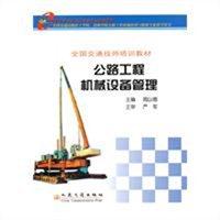 易君工程机械(泵业)租赁管理系统2009 正式版