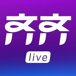 齐齐live 1.5.5.0