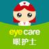 眼护士 2.1.3