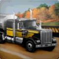 燃料卡车3D模拟器
