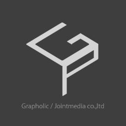 Grapholic1.0 正式版