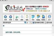唐诗鉴赏大典1.1 正式版