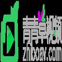 青青草福利视频观看软件1.0 绿色版