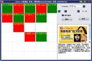 巨人DJ控制台1.0.0.29 正式版