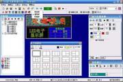天海图文LED显示屏异步通讯管理软件7.06 正式版