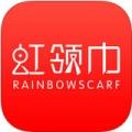 天虹商场app