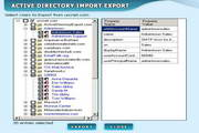 Active Directory Export3.0正式版