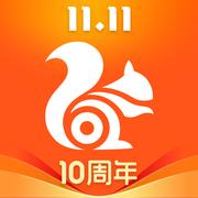 UC浏览器app极速版