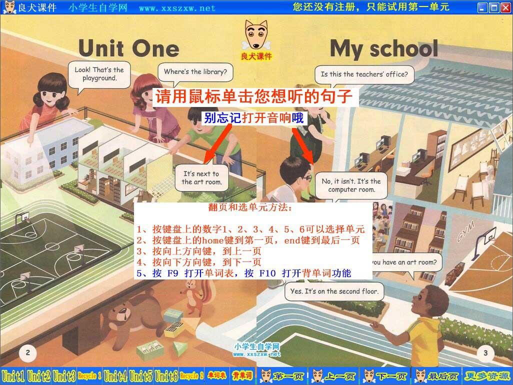 小学英语四年级下册点读电子课本2017 正式版