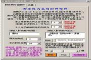 悦友邮寄学生成绩条2013.08.10