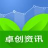 卓创农业 5.0.1