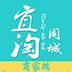 宜淘商家 3.9.20181008