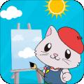 宝宝儿童学画画