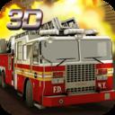 消防车3D模拟-城市激斗狂飙