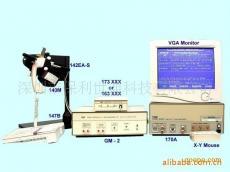 音频信号分析仪3.0 正式版
