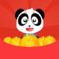 熊猫红包app