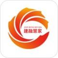 建融慧家app