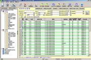 国家助学金发放管理软件3.0