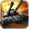 红警坦克4D 1.6.13