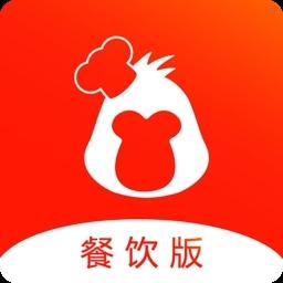 猩云+智慧餐厅 1.8.0RC